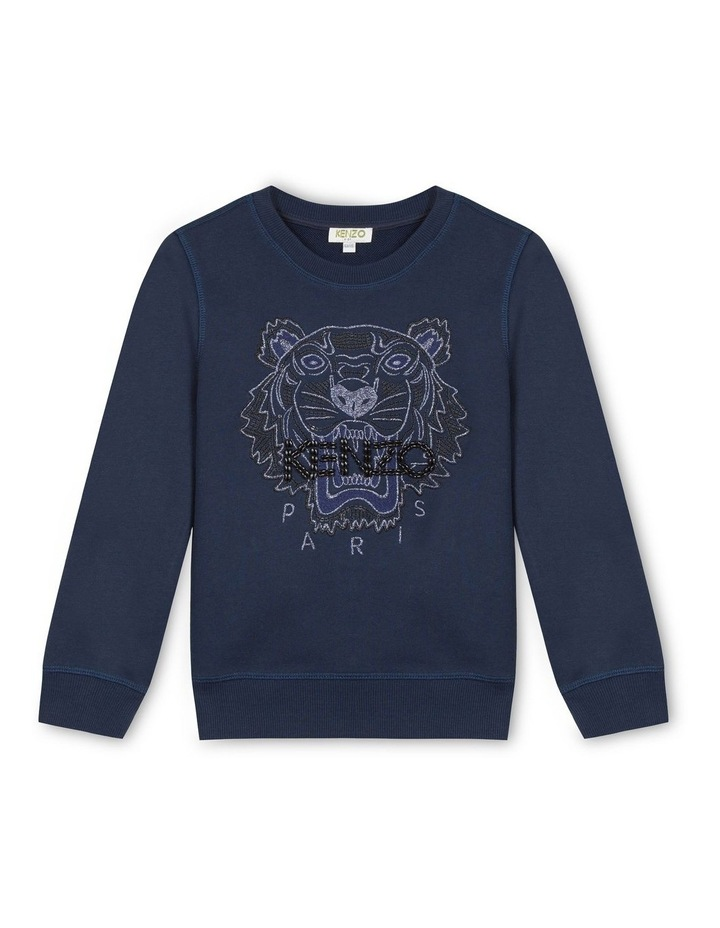 Tiger Sweat With Beading And Lurex Embroidery - Jg 8 (Size 8-12) image 1
