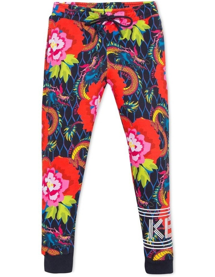 Printed Trackpant With Foil Logo - Jg 16  (Size 8-12) image 1