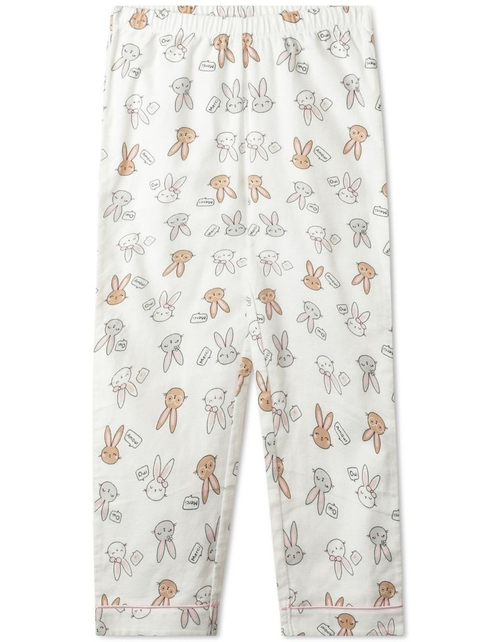 J'aime Le Chocolat Pyjama Set image 3
