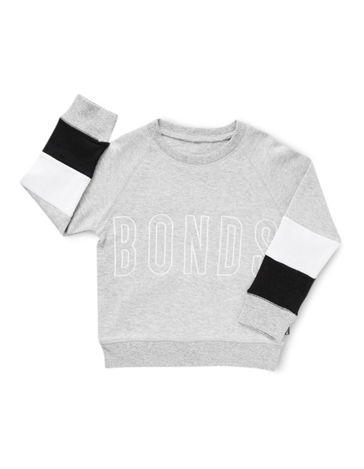 Cool Sweats Pullover image 1