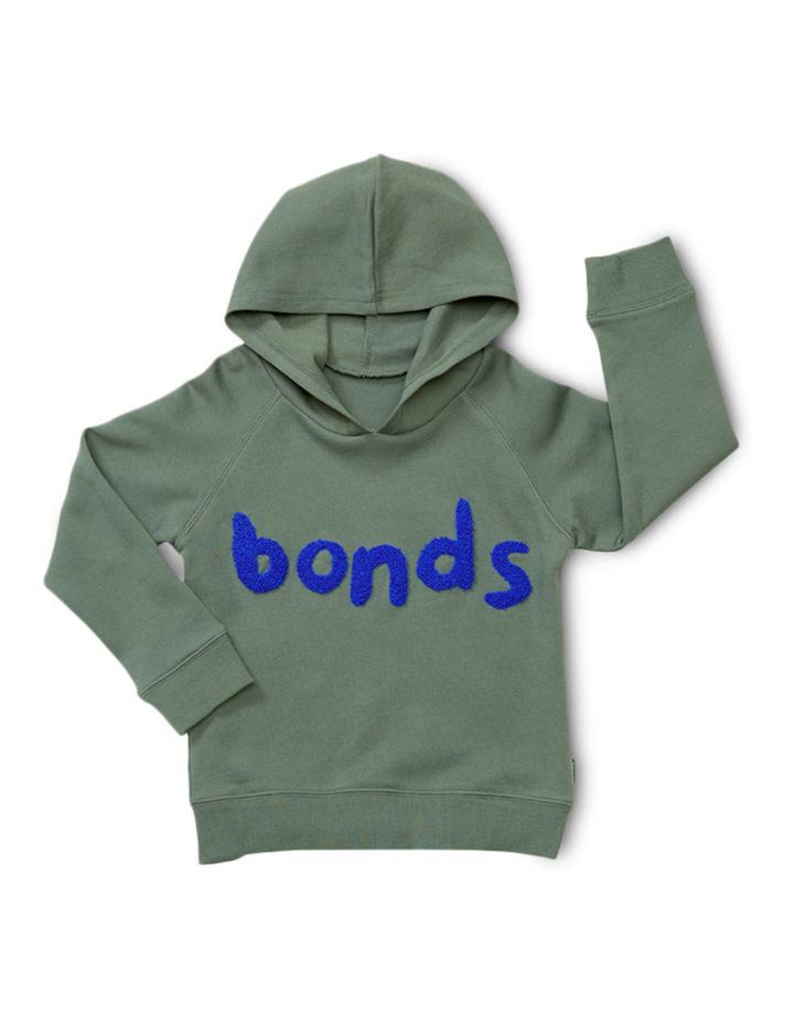 Cool Sweats hoodie image 1