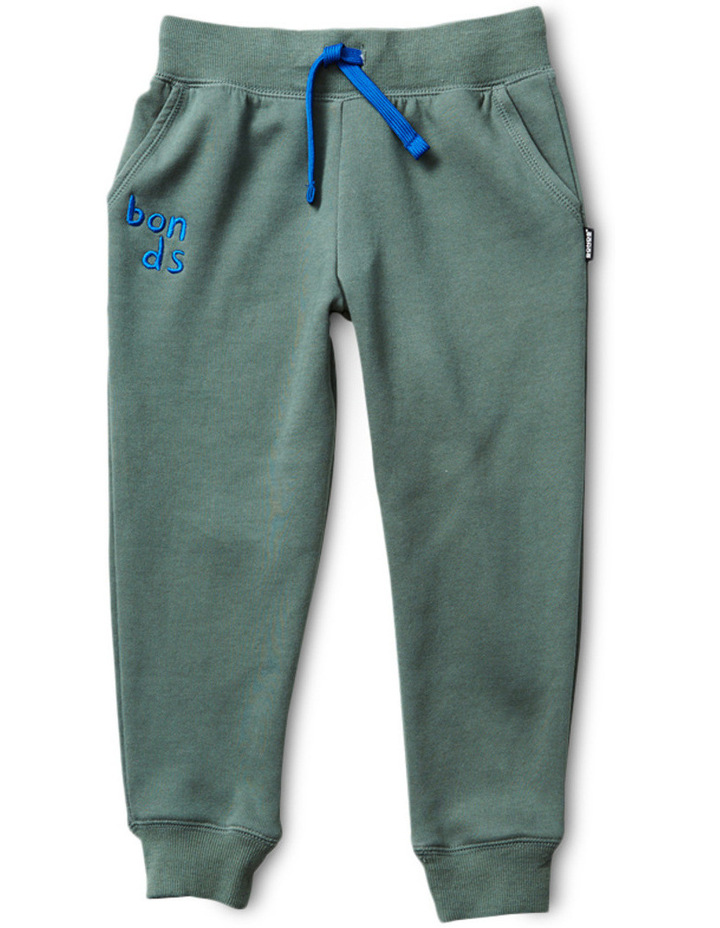 Cool Sweats Trackie image 1