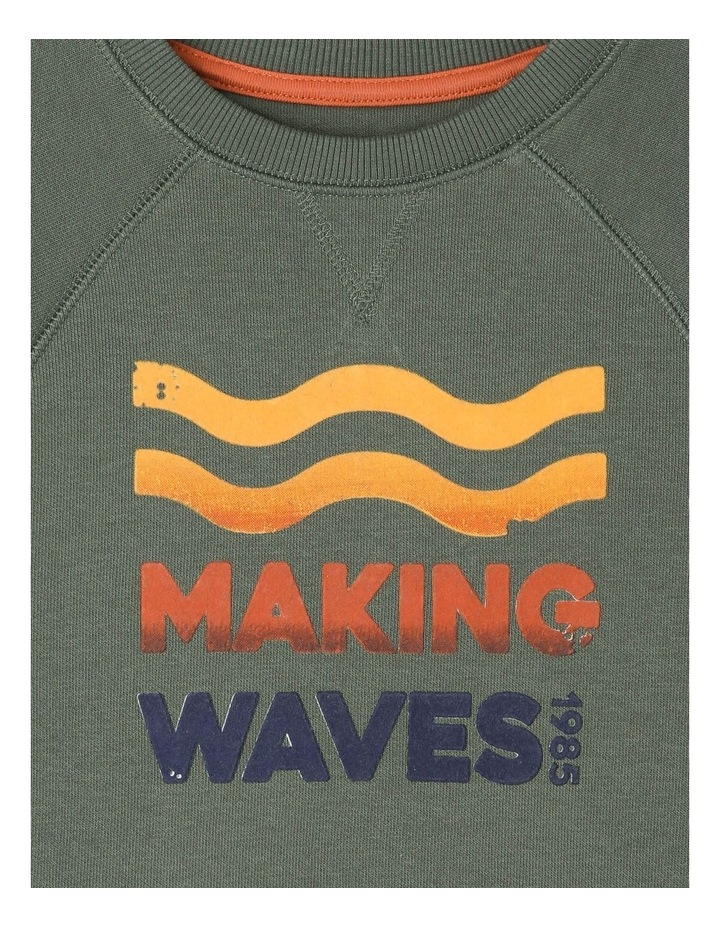 Essential Sweat Top - Making Waves image 2