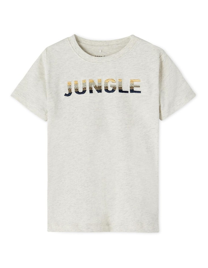 Jachad Short Sleeve T-Shirt image 1