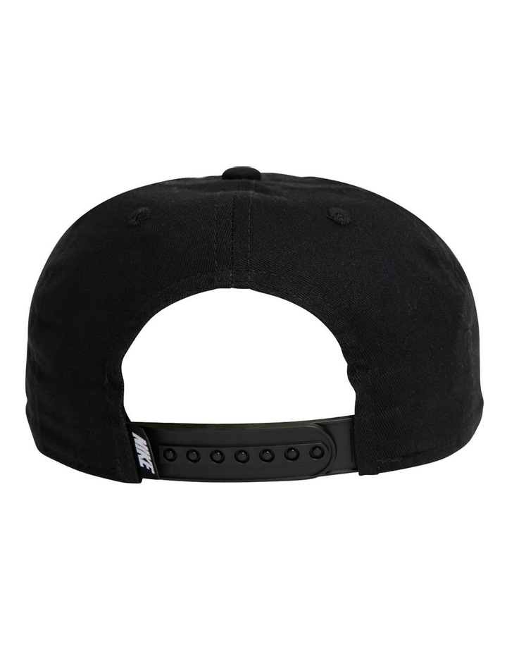 Wordmark Black Cap image 2