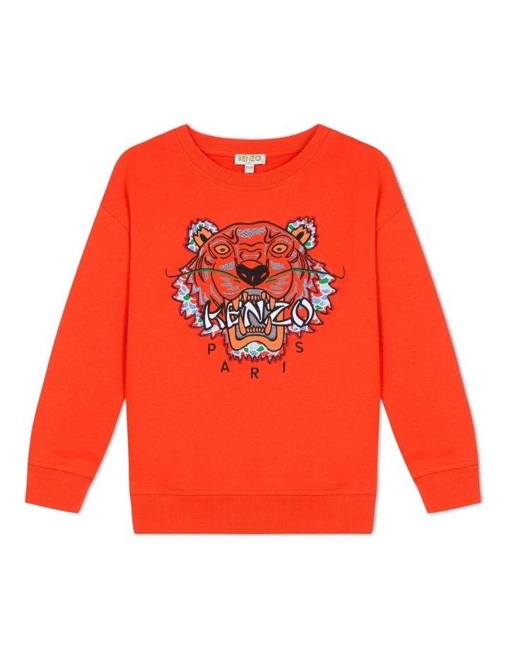 Tiger Embroidered Sweat - JB6 (Size 8-12) image 1