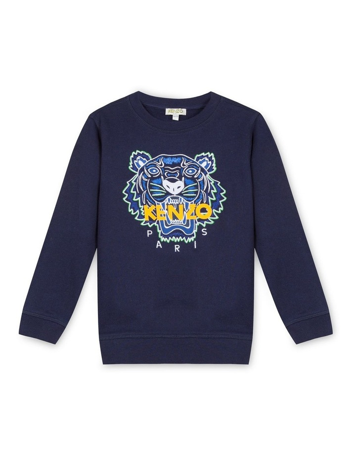 Tiger Embroidered Sweat - JB B2 (Size 8-12) image 1