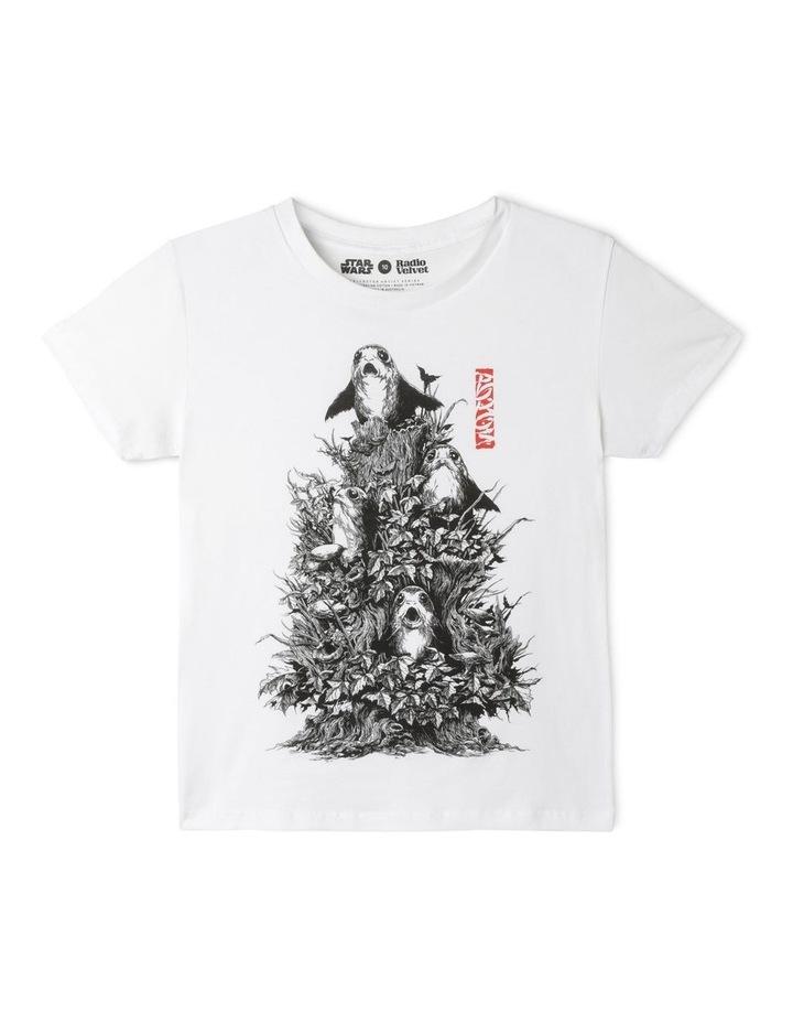 Porgs T-Shirt image 1