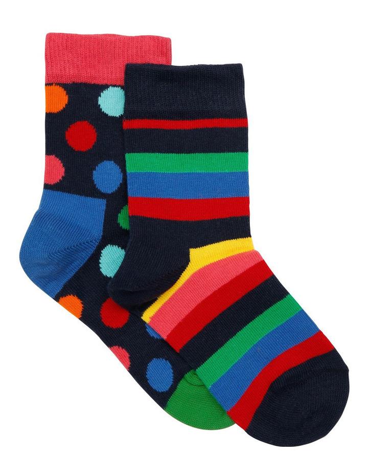 Happy Socks 2 pack Stripe socks image 1