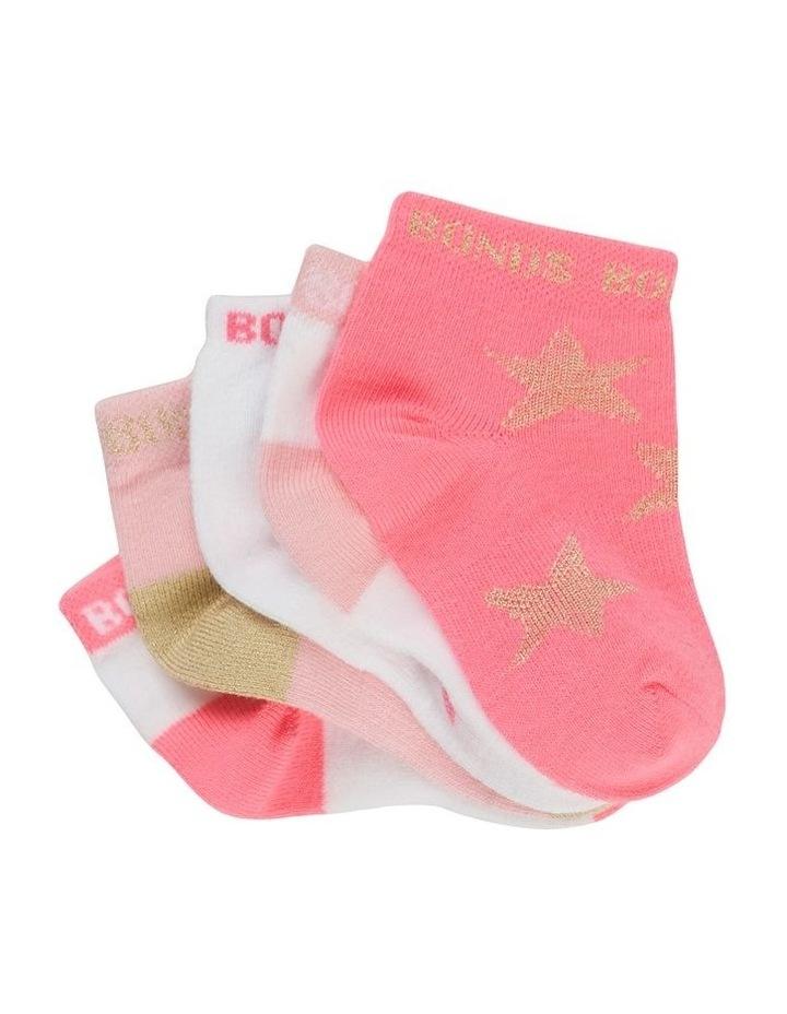 Baby Sportlet Trainer 5 Pack image 1