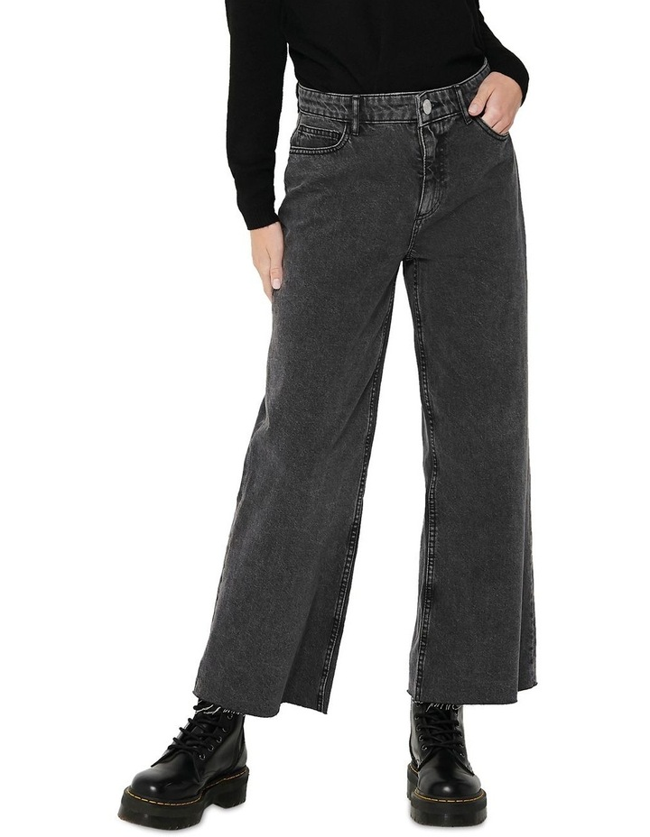 Sonny Life High Waisted Wide Leg Jeans image 1