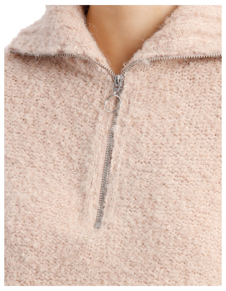 Zip Front Textured Knit image 4