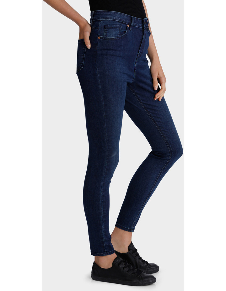 Eclipse High Waist Skinny Jean image 2