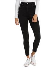 Riley Super High Waist Skinny Jean