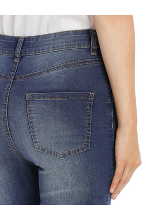 Miss Shop - Riley Super High Waist Skinny Jean - Chopped Ankle