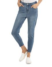 Miss Shop - Ava High Waist Skinny Jean