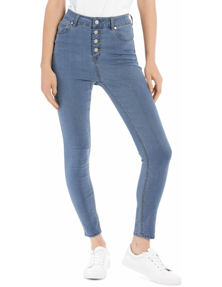 Riley High Waisted Skinny Jean Button Front image 1