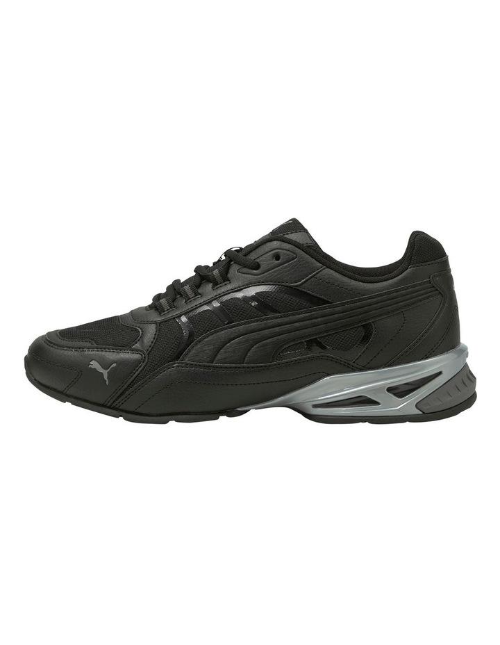 Respin Sneaker image 2