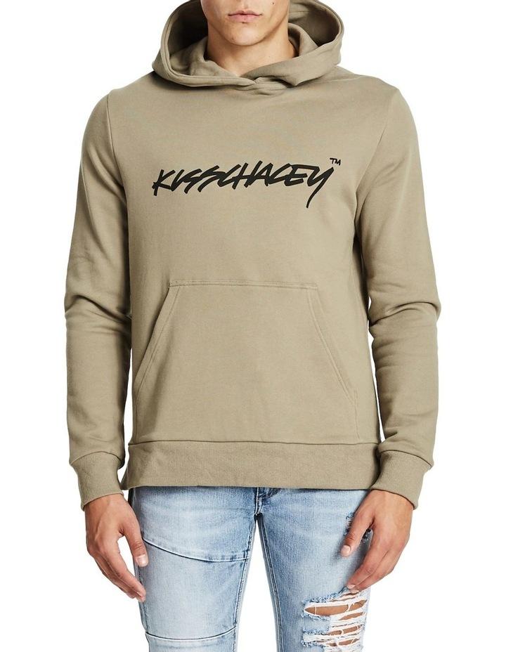 Synthetic Step Hem Hooded Sweatshirt image 1
