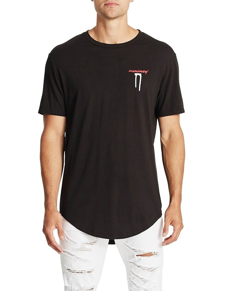 Ombre Dual Curved Tee image 1