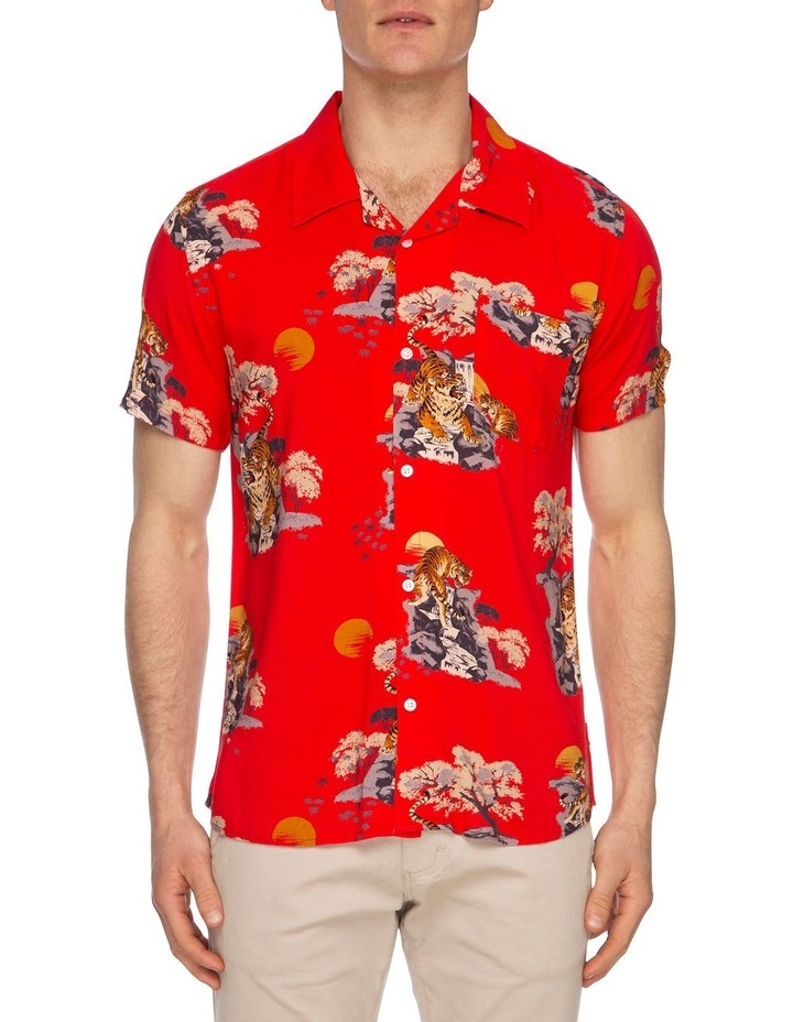 Bako Short Sleeve Shirt image 1