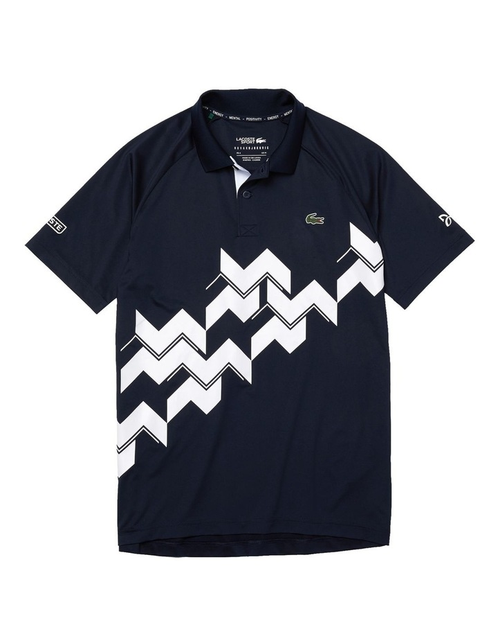 Nd Technical Jersey Polo  Navy image 3