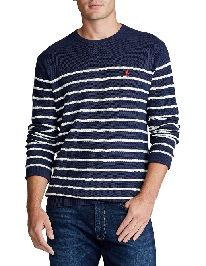 Striped Cotton Sweater image 1