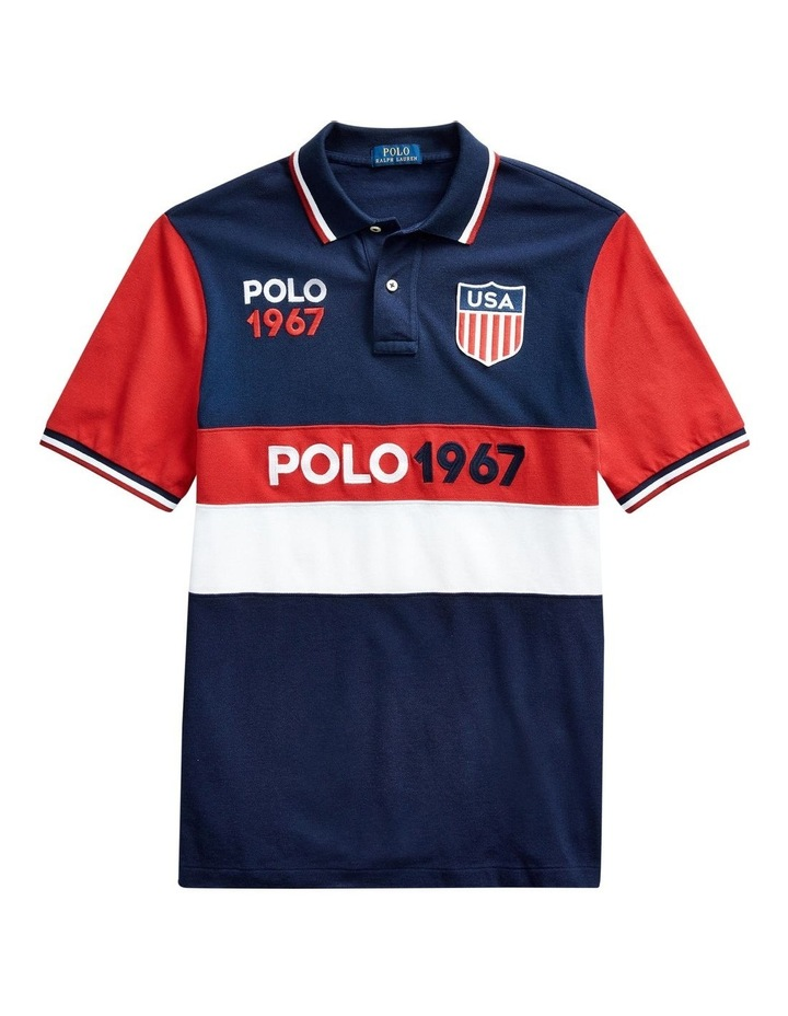 Custom Slim Fit Shield Polo image 4
