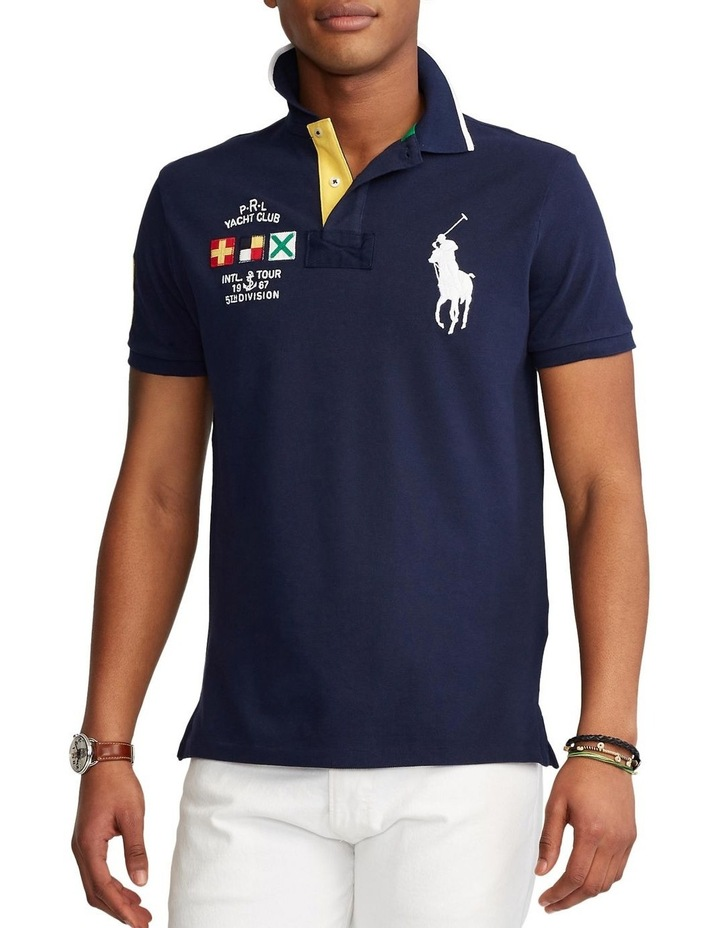 Custom Slim Fit Mesh Polo image 1