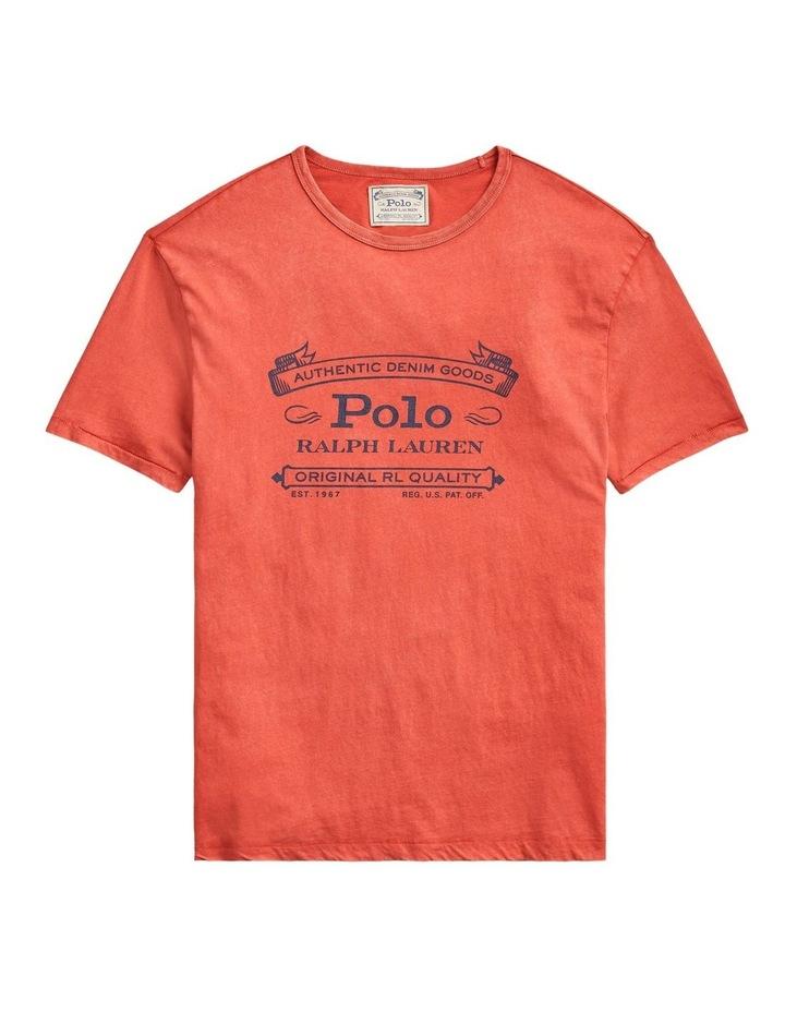 Custom Slim Fit Jersey T-Shirt image 5