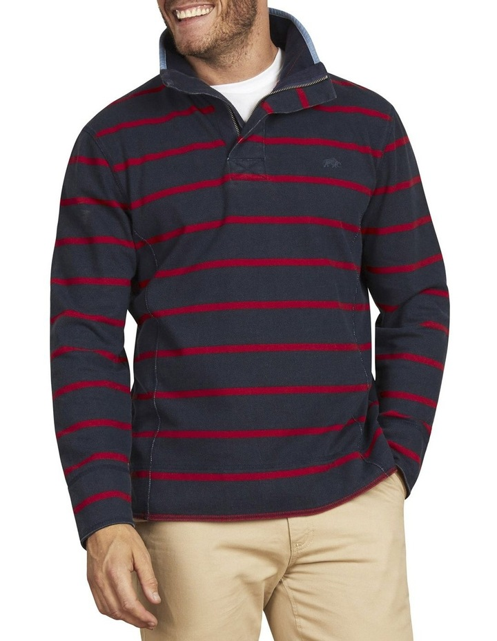 Pigment Stripe Pique Quarter Zip Sweat Top image 1