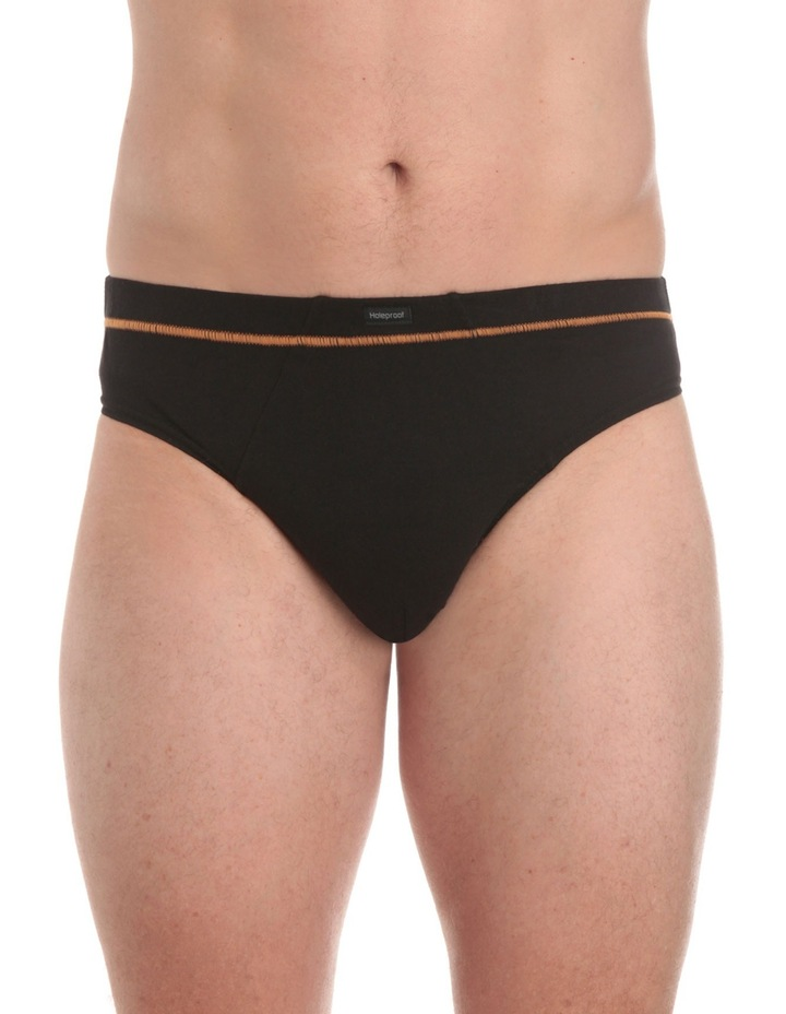 4 Pack Tunnel Brief image 2