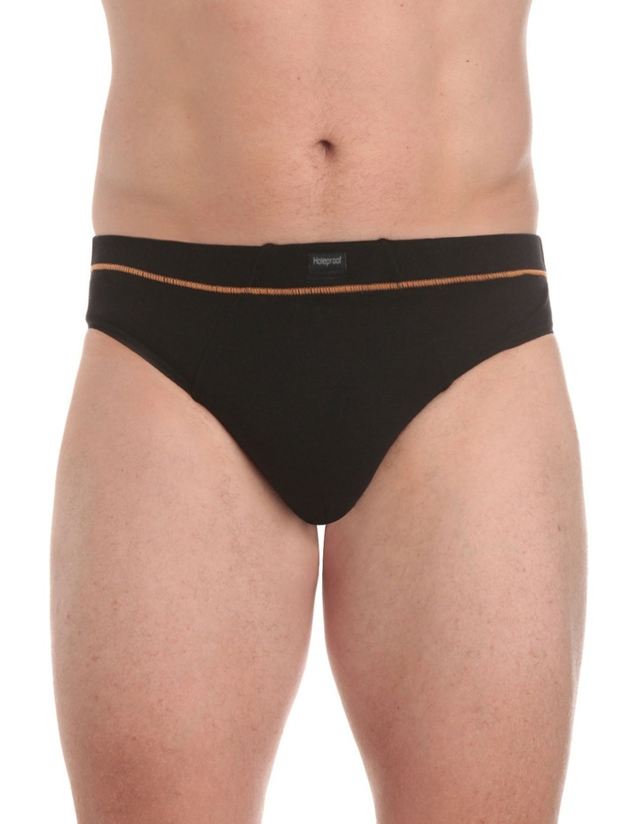 4 Pack Tunnel Brief image 4