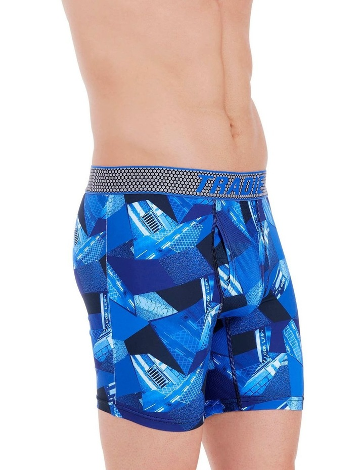 Cool Tech Active Trunk - Blue Mirror image 2
