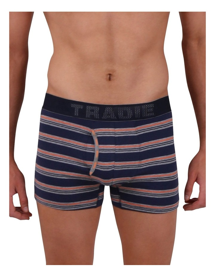 Organic Cotton Stripe Trunk image 1