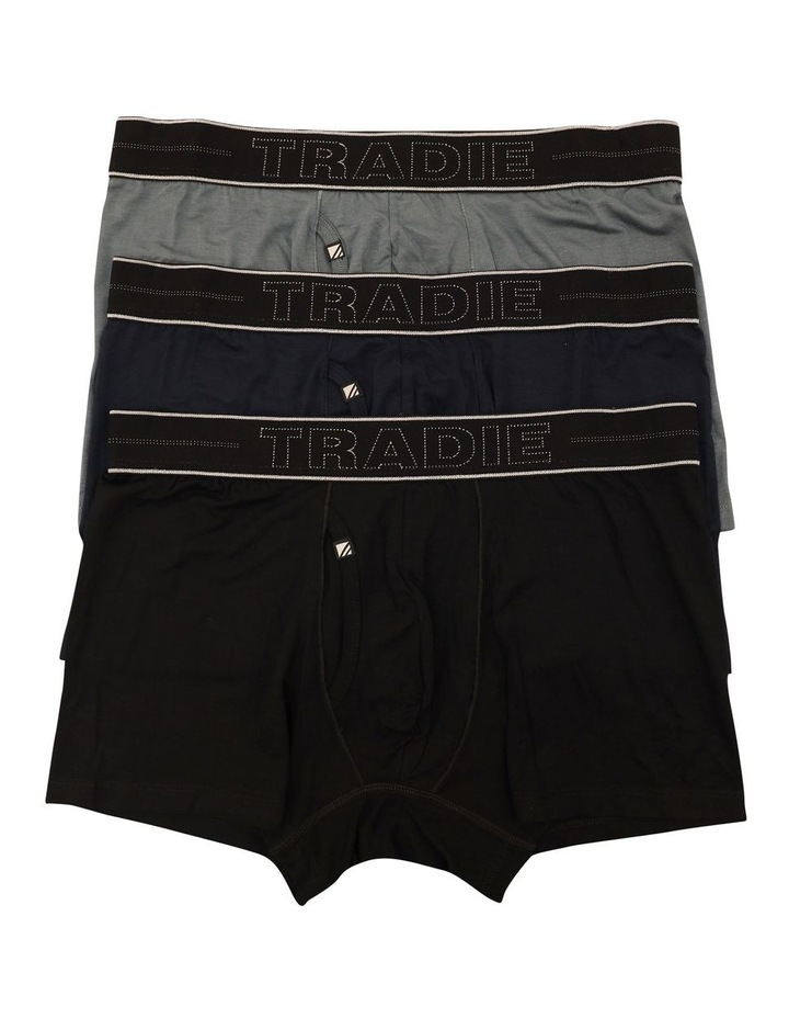 3 Pack Bamboo Plain Trunk image 1