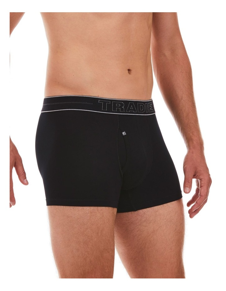 3 Pack Bamboo Plain Trunk image 3
