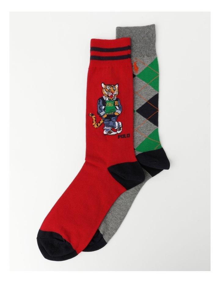 2 Pack Varsity Tiger Socks image 1