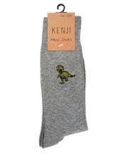 Kenji - Dinosaur Embroidery Sock