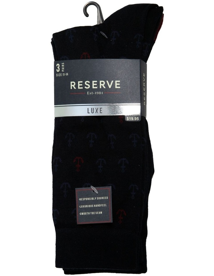 3 Pack Luxe Nautical Business Socks image 2