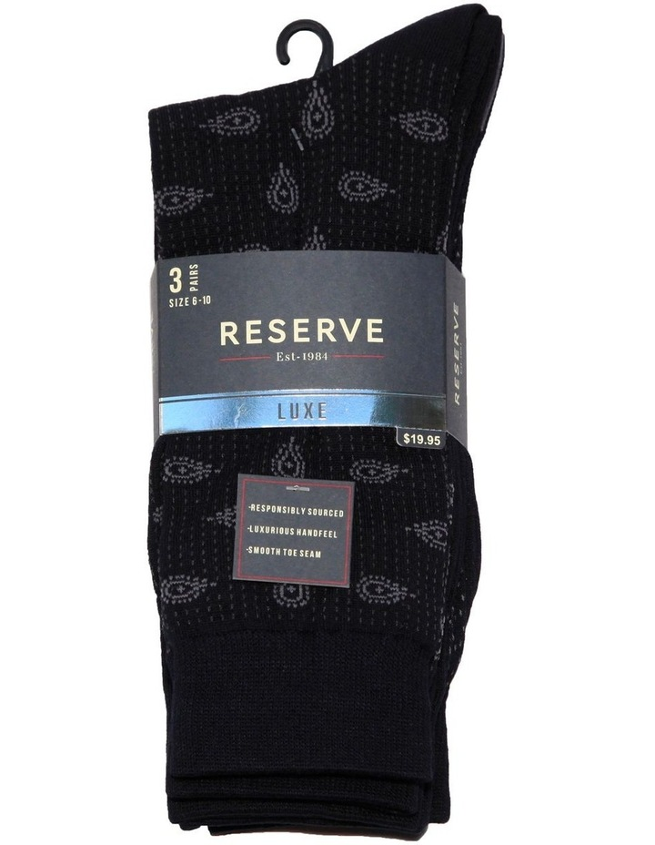 3 Pack Luxe Birdseye Business Socks image 2