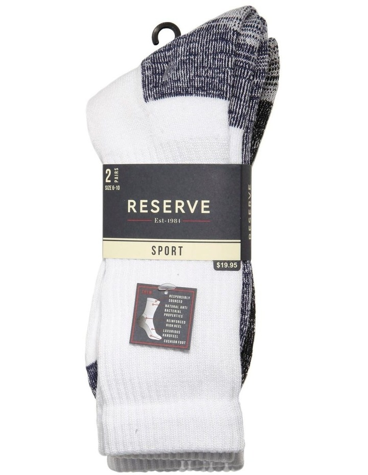 Bamboo Sports Crew Sock - Pack Of 2 image 2