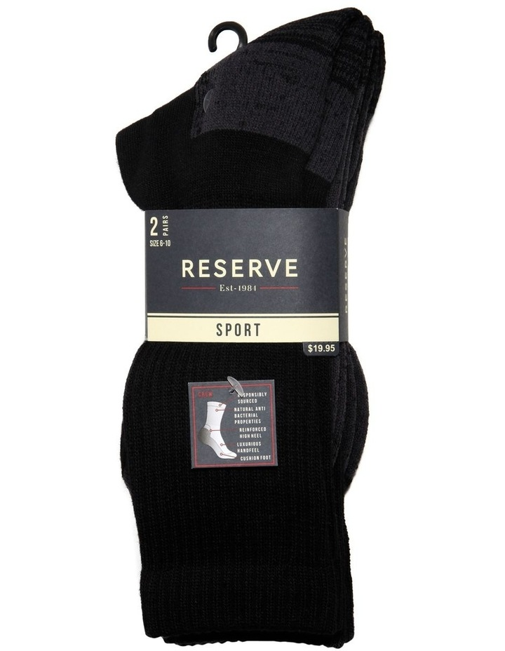 2 Pack Bamboo Sports Crew Sock image 1