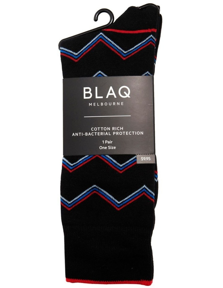 ZigZag Stripe Business Sock image 2