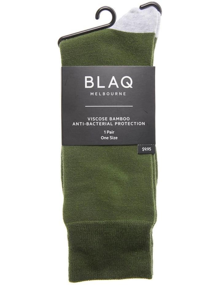 Plain Bamboo Heel & Toe Sock image 2