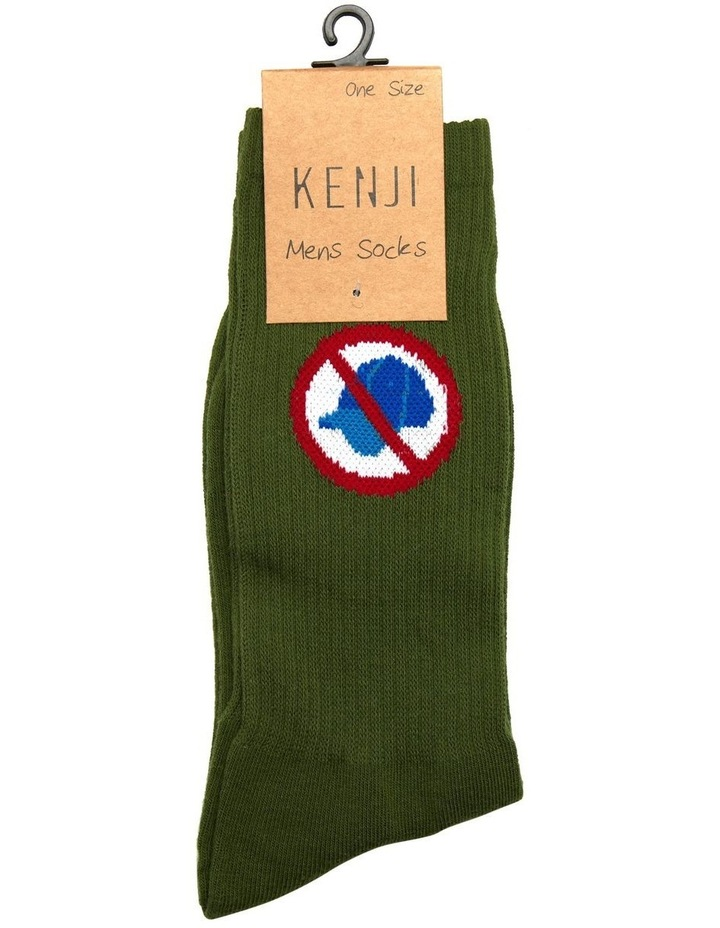 No Cap Rib Sports Sock image 2