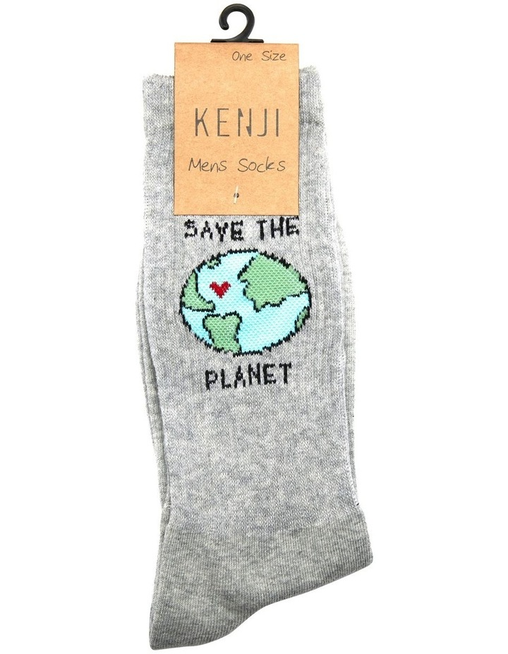 Save The Planet Rib Sports Crew Sock image 2