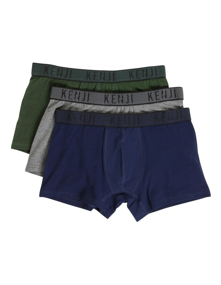 3 Pack Plain Trunks - Wanderer image 1