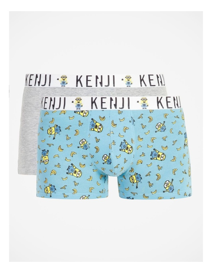 2 Pack Minion Trunks image 1