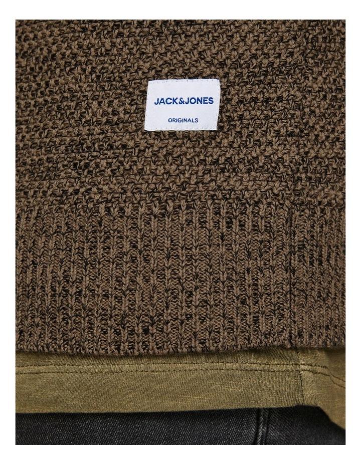 Harlow Hood Knit image 5